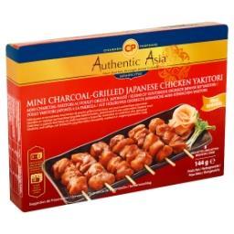 Authentic Asia Mini Charcoal-Yakitori au Poulet Gril...
