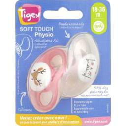 Tigex Tigex Sucette physio silicone Soft Touch 18-36 mois les 2 sucettes