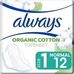 Always Always Serviettes hygiéniques avec ailettes coton protection ultra normal - taille 1 le paquet de 12 serviettes