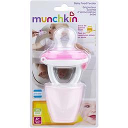 Munchkin Munchkin Anneau d'alimentation pour bébé 4 m + l'anneau d'alimentation