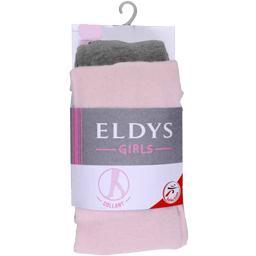 Collants coton uni gris chiné / rose enfant t2/3 ans