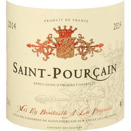 Saint-Pourçain, vin rosé