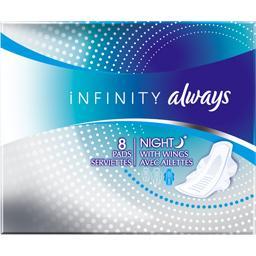 Serviettes infinity night  avec ailettes, sans odeurs