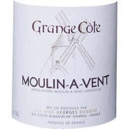 Moulin à Vent vin rouge, 2015