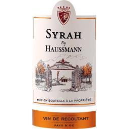 Vin de pays d'Oc Syrah, vin rosé