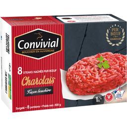 Steaks hachés pur bœuf Charolais façon bouchère