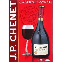 Cabernet-Syrah, vin de pays d'Oc, vin rouge