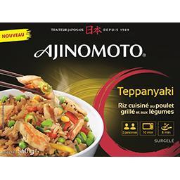 Teppanyaki riz cuisiné au poulet grillé et aux légumes