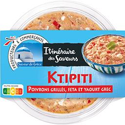 Ktipiti poivrons grillés feta et yaourt grec