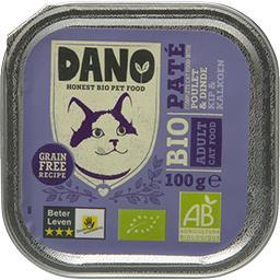 Dano Dano Pâté au saumon BIO pour chat la barquette de 100 g