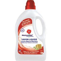 Savon liquide au savon de Marseille lessive mains & machine