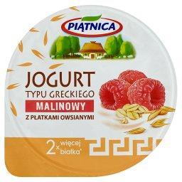 Jogurt typu greckiego malinowy z płatkami owsianymi
