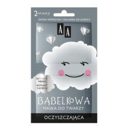 Chmurka Bąbelkowa maska do twarzy oczyszczająca 8 ml