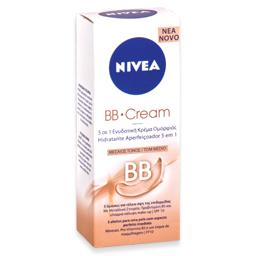 BB Essentials Cream Tom Médio