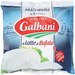 Queijo Mazzarela Búfala